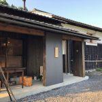 長尾と珈琲(池田町)